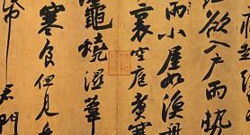 誓師不棄中文