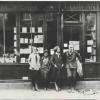 人人都想開書店